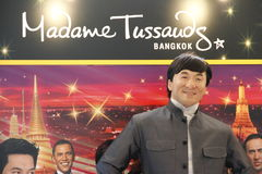 Jackie Chan at Madame Tussauds in Bangkok. Wax figure of Jackie Chan at Madame Tussauds in Bangkok Royalty Free Stock Photography
