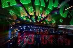 Jackpottvinnaretecken från kasino Arkivfoto