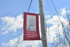 Jackson principale orientale storica, Tennessee Fotografia Stock Libera da Diritti