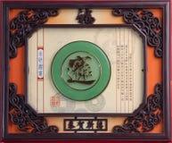 Jade afortunado Imágenes de archivo libres de regalías