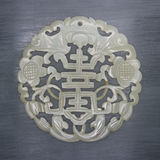 Jade carved Chinese characters 'fu shou', Royalty Free Stock Image