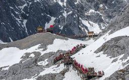 Jade Dragon Snow Mountain Fotografía de archivo libre de regalías