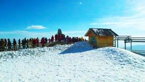 Jade Dragon Snow Mountain. In yunnan Province Stock Image