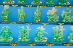 Jade figurines of the Chinese three stars deities and Chinese characters enlargement of wealth royalty free stock images