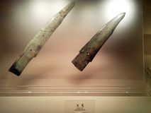 Jade Ge. Exhibition of Sanxingdui Museum in China: Yu Ge Stock Photography