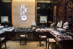 Jade jewelry shop, Shenzhen. A luxury jewelry shop in Shenzhen selling jade and diamonds stock images
