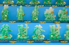 Jadestatyetter av de kinesiska tre stjärnagudarna och förstoringen för kinesiska tecken av rikedom Royaltyfria Bilder