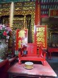 Jael Aeng Beal Chinese Shrine , Bangrak , Bangkok ,  Thailand Royalty Free Stock Image