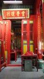 Jael Aeng Beal Chinese Shrine , Bangrak , Bangkok ,  Thailand Royalty Free Stock Photography