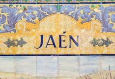 Jaen sign over a mosaic wall. Ceramic decoration on mosaic wall, Spain. Jaen theme Royalty Free Stock Photo