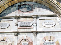 Jaffa Arabisch manuscript van Mahmoudiya-Moskee Maart 2012 Royalty-vrije Stock Afbeeldingen