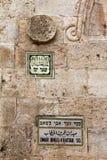 Jaffa brama, Omar ibn el kwadrat podpisuje Obrazy Stock