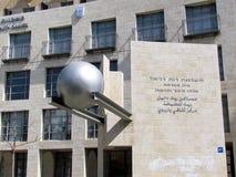 Jaffa Centre dla edukaci 2012 i kultury Obraz Stock