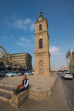 Jaffa clock tower Royalty Free Stock Photo