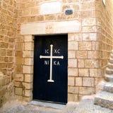Jaffa dörr av NIKA 2010 Royaltyfri Fotografi