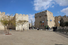 Jaffa Gate in Jerusalem Stock Photography
