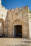 Jaffa Gate in Old City of Jerusalem, Israel Royalty Free Stock Images