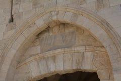 Jaffa gate of old Jerusalem. The Hebrew inscription above the Jaffa gate of old Jerusalem Stock Image