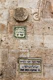 Jaffa Gate, Omar ibn El-Khattab square signs Stock Images