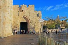 Jaffa Gate Outside the Old City Wall of Jerusalem Royalty Free Stock Photo