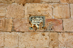 Jaffa Gate Stock Photos