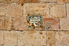 Jaffa Gate. Street Sign in Jerusalem, Israel Stock Photos