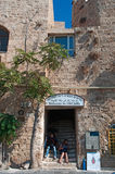 Jaffa, Old City, Israel, Middle East. The entrance door to the Old City of Jaffa on August 31, 2015. Jaffa is the oldest part of Tel Aviv Yafo and one of the royalty free stock photo