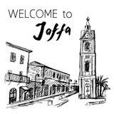 Jaffa old clock tower - Israel Stock Photography