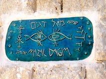 Jaffa Piscis zodiaco muestra placa de calle marzo de 2011 Foto de archivo