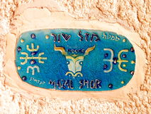 Jaffa Taurus zodiac sign Street Sign 2011 Stock Photo
