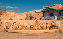 Jaffa. Tel Aviv Royalty Free Stock Photos