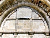 Jaffavoorgevel van Al -al-siksik Moskee Maart 2012 Royalty-vrije Stock Foto