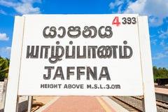 The Jaffna railway station. Jaffna railway station is a railway station in Jaffna, northern Sri Lanka. Jaffna railway station is one of the busiest in the Stock Photography