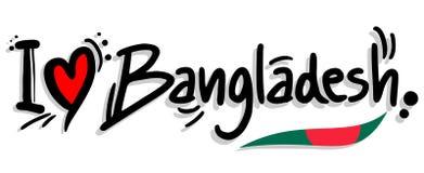 Jag älskar Bangladesh royaltyfri illustrationer