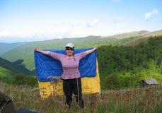 Jag älskar de ukrainska Carpathiansna Royaltyfria Bilder