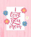 Jag älskar dig trätextur för mammahälsningkortet royaltyfri illustrationer