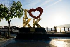 Jag älskar KK-gränsmärket i Kota Kinabalu Sabah Borneo Fotografering för Bildbyråer