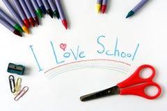 jag älskar skolan Royaltyfria Bilder