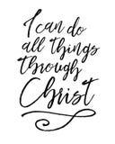 Jag kan göra all saker till och med Kristus stock illustrationer