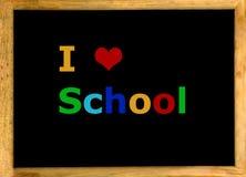 jag älskar skolan Royaltyfri Foto