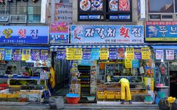 Jagalchi-Fischmarkt, Busan lizenzfreie stockfotografie