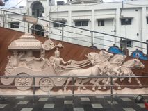 Jagannath-Tempel in Hyderabad, Indien Lizenzfreies Stockfoto