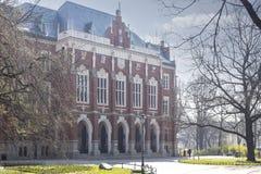 Jagiellonian-Universität Lizenzfreies Stockbild