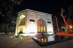 Jahan Nama Garden Stock Image