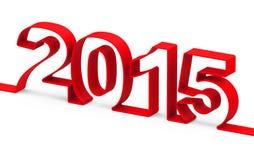 Jahr 2015 Stockfotos