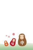 Jahr der Affe neues Jahr-Karte Lizenzfreie Stockbilder