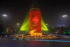 Jahr der Ziege, China 2015 Stockfotografie