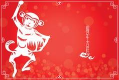 Jahr des Affen im roten Hintergrund Lizenzfreie Stockfotografie