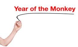 Jahr des Affewortes Stockfoto