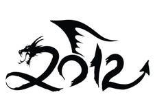 Jahr des Drachen 2012 Stockfotografie